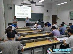 深圳市无损检测人员培训中心ChSN